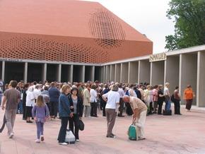 hodocasnici cekaju na svispovijed trsat aula