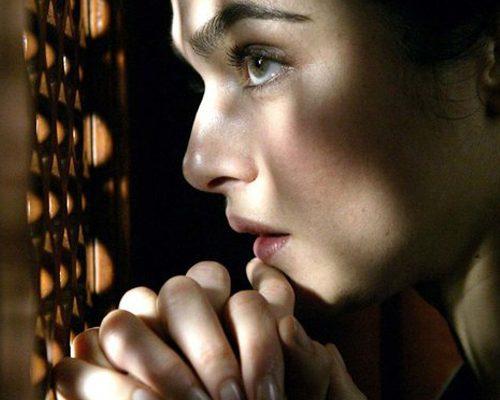 priprema ispovijedi savjet svetište trsat