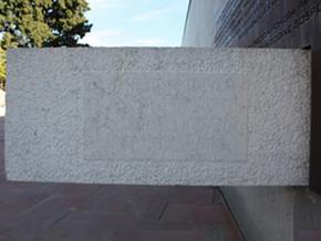 kamen temeljac svetiste trsat