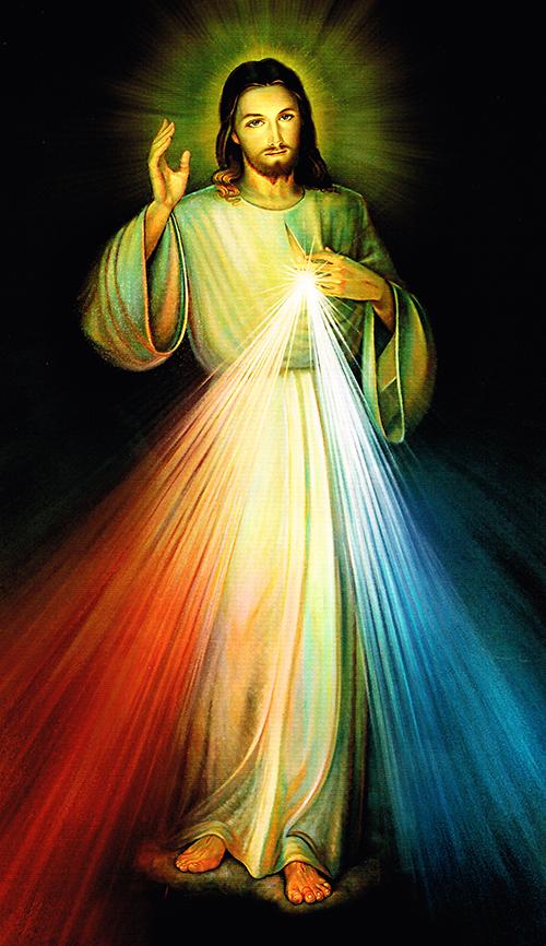 milosrdni isus svetiste trsat