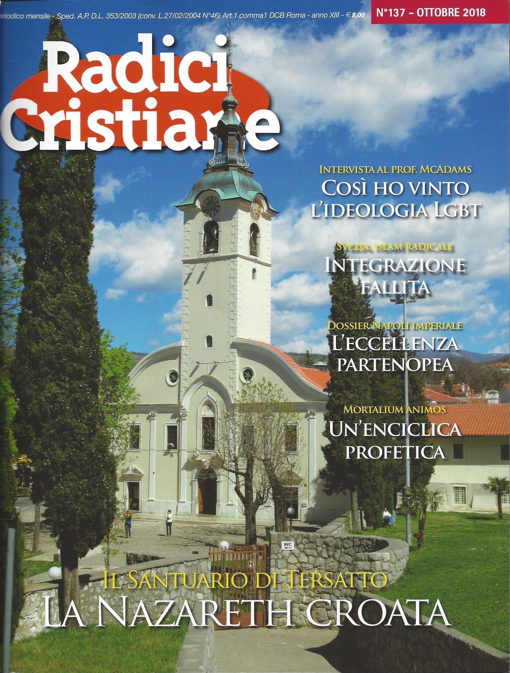Reportaža o Svetištu