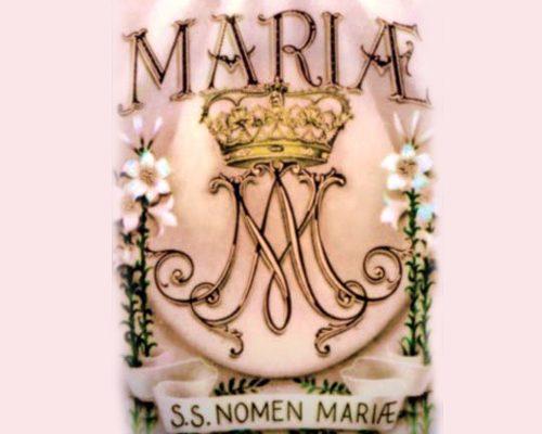 ime marijino svetište trsat