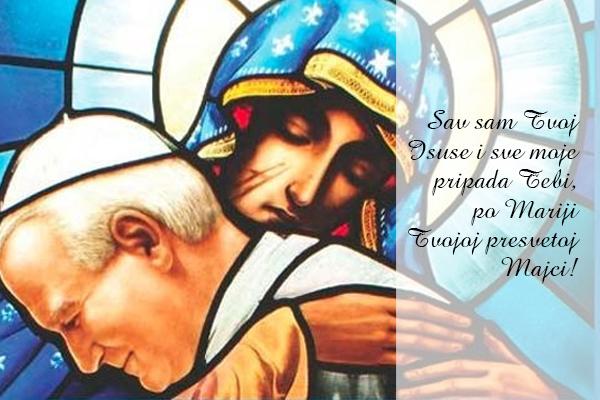 pobožnost majke božje svetište trsat